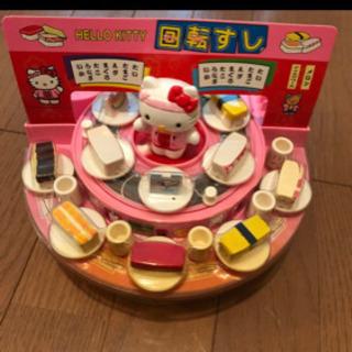 キティちゃん おもちゃ 玩具 回転寿司