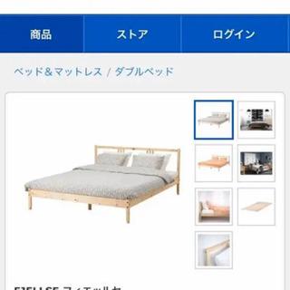 クイーンサイズ ベッド IKEA イケア