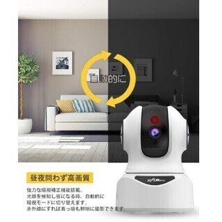 【新品・未使用】ネットワークカメラ 防犯カメラ IPカメラ 10...