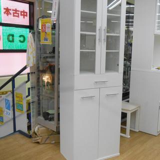 食器棚 幅59×奥行39×高さ180㎝ ホワイト/白 スリム キ...