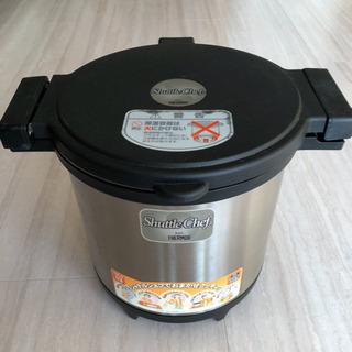サーモス シャトルシェフ 真空保温調理器 4.5L