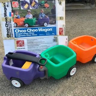 STEP2   ステップ2   choo choo wagon
