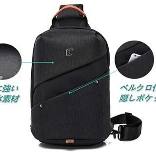 【新品・未使用】ボディバッグ メンズ 防水 iPad収納可能