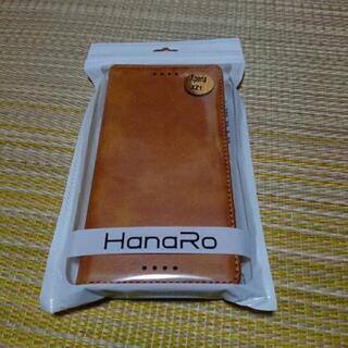 スマホケース 手帳型 ブラウン Xperia XZ1用