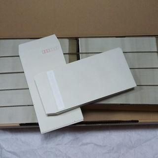 長3封筒70g テープつき シルバー 2500枚(数量交渉可)