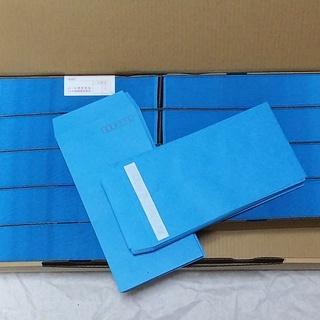 長3封筒70g テープつき ブルー 1000枚