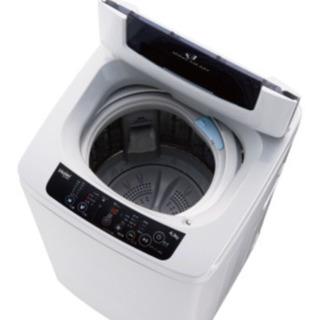 【激安価格】Haier 洗濯機 2万円相当