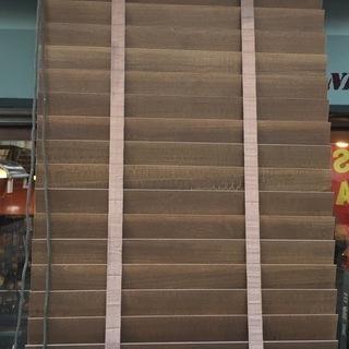 ニチベイ ウッドブラインド 木製ブラインド 幅55cm×高さ82...