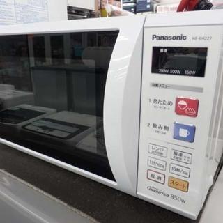 PayPay対応 Panasonic/パナソニック 電子レンジ ...