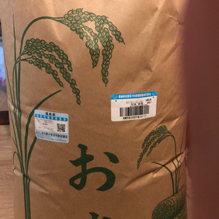 30kg 5000円❗️ 平成30年度 コシヒカリ 玄米