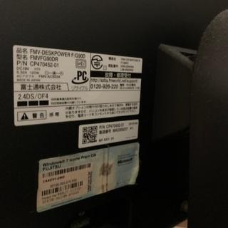 デスクトップ一体型パソコン [FMV FG90DR]