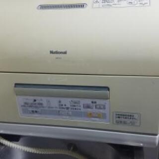ジャンク 食器洗乾燥機