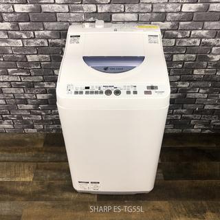 美品 動作品 SHARP 電気自動洗濯機 ES-TG55L…