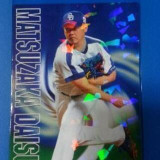 野球カード2枚
