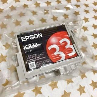 エプソン純正 インクカートリッジ レッド ICR33