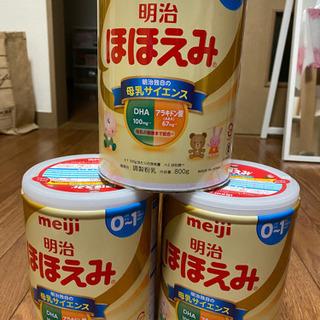ほほえみミルク800g❌3缶