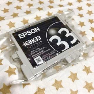 エプソン純正 インクカートリッジ フォトブラック ICBK33