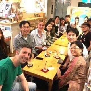 1/21(火)日本語でディスカッション!