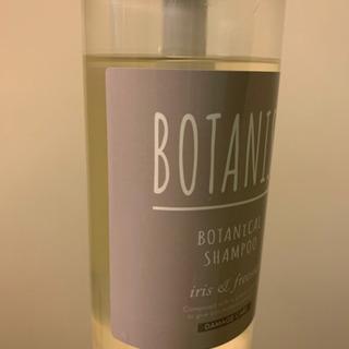 ボタニストBOTANISTシャンプー