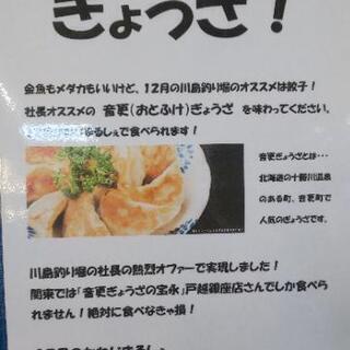 15日のまるしぇ!川島町役場!