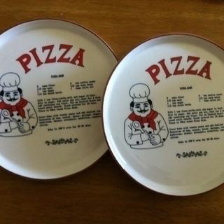 稀少品!PIZZA 皿 ①
