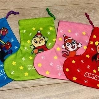 アンパンマン巾着袋二個セット 新品