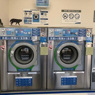 宗像 コインランドリー 洗濯乾燥機でノンストップお洗濯!