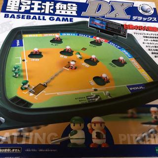 野球盤 DX