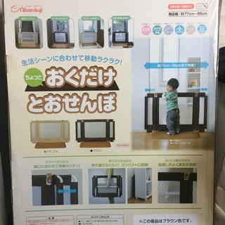 日本育児 ベビーゲート