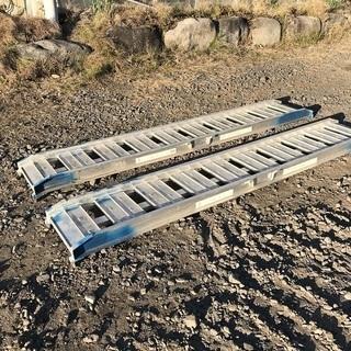 アルミス ABS180-25-0.5 アルミブリッジ 180cm...