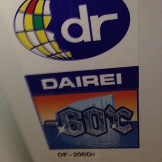 ダイレイ −60℃ 191ℓ スーパーフリーザー DF−200D...