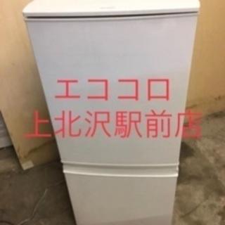 エココロ上北沢駅前店☆SHARP17年冷蔵庫配送料金込み