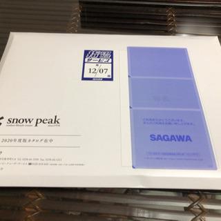 snowpeak 2020年カタログ 未開封品!!プラチナ会員限定品