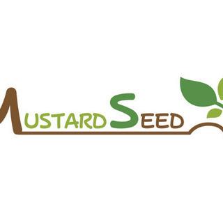 Mustard Seed 受験直前!! サービス説明会