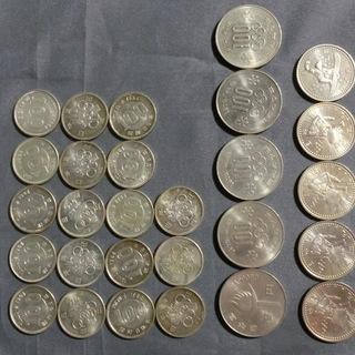 記念コインおゆずりします。