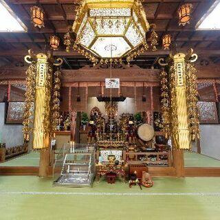 お寺ヨガ🧘縁結び寺💗(初心者、体の固い方、どなたでもご参加頂けます)