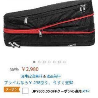 【新品約70%OFF】荷物圧縮バック【原価約3000円】