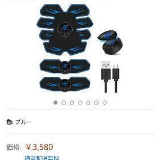 【新品】EMS腹筋ベルト【Amazonチョイス品】