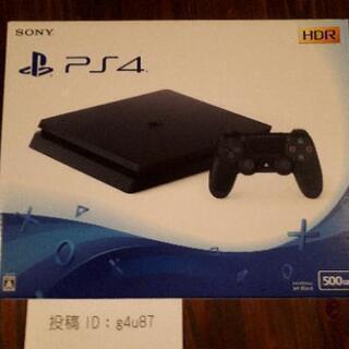 【大特価】PS4本体(500GB最新型)・新品未開封