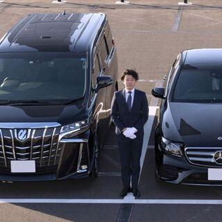 アルファードで送迎する!!運転手のお仕事!月収25万円(※…