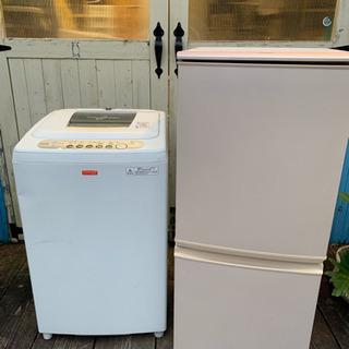 洗濯機と冷蔵庫のセット