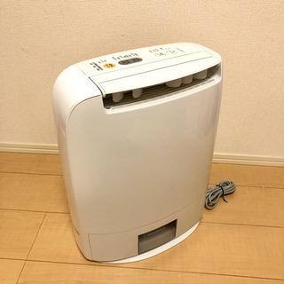 Panasonic パナソニック デシカント方式 衣類乾燥除湿機...
