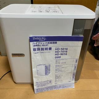 ダイニチ 加湿器 ハイブリッド HD-7016