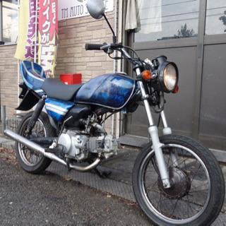 スズキ GS50 カスタム 原付 マニュアル 50cc