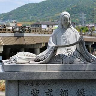 文学講座:『源氏物語』を原文で読む