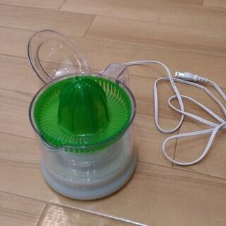 電動レモンしぼり器 差し上げます