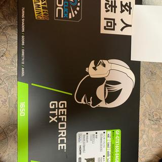 NVIDIA GeForce GTX 1650 中古