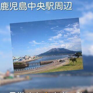 12/15「人生を変える」を現実化する【残席1】