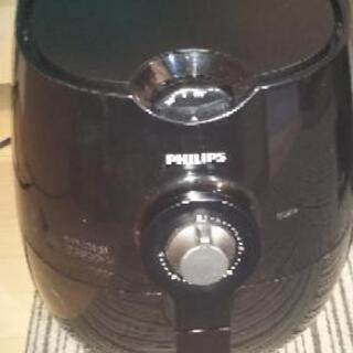 ノンフライヤー HD9220 フィリップス