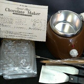 チョコレートメイカー+空気洗浄機 2つまとめて